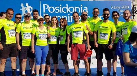 Posidonia 2018 Running Event