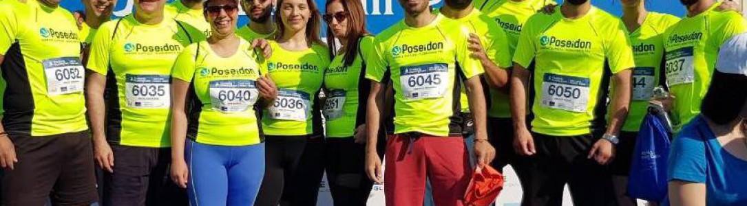 Posidonia 2018 Running Event