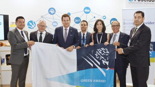 Green Award Incentive Provider
