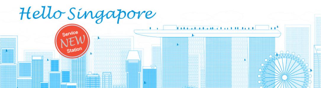 Singapore Service Point
